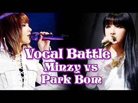 Live Vocal Battle: Minzy vs. Park Bom (A4 - Eb5)