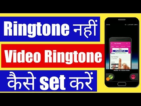 Free Hindi Ringtones In Polyphonic Midi Amr And Keypress Ringtone Format