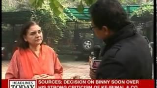 Gandhi family cannot save Congress: Menaka Gandhi
