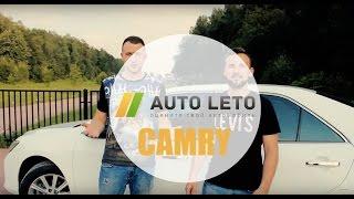 Обзор Тойота Камри v50, тест драйв Toyota Camry - брать или не брать(http://auto-leto.ru/ - Оценить авто можно у нас на сайте! https://www.instagram.com/auto_leto/ - Наш инстаграм http://vk.com/autoleto - Группа в ВК., 2016-07-22T22:45:52.000Z)