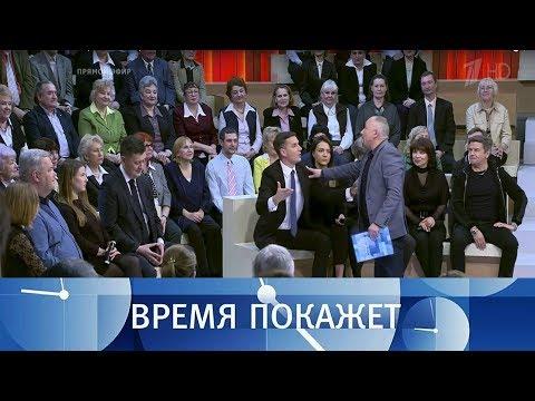 Михаил Саакашвили в Киеве. Время покажет. Выпуск от 06.12.2017