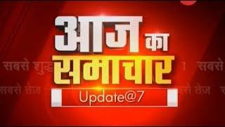 Aaj Ka Samachar: Watch how Kashmir is returning to normalcy