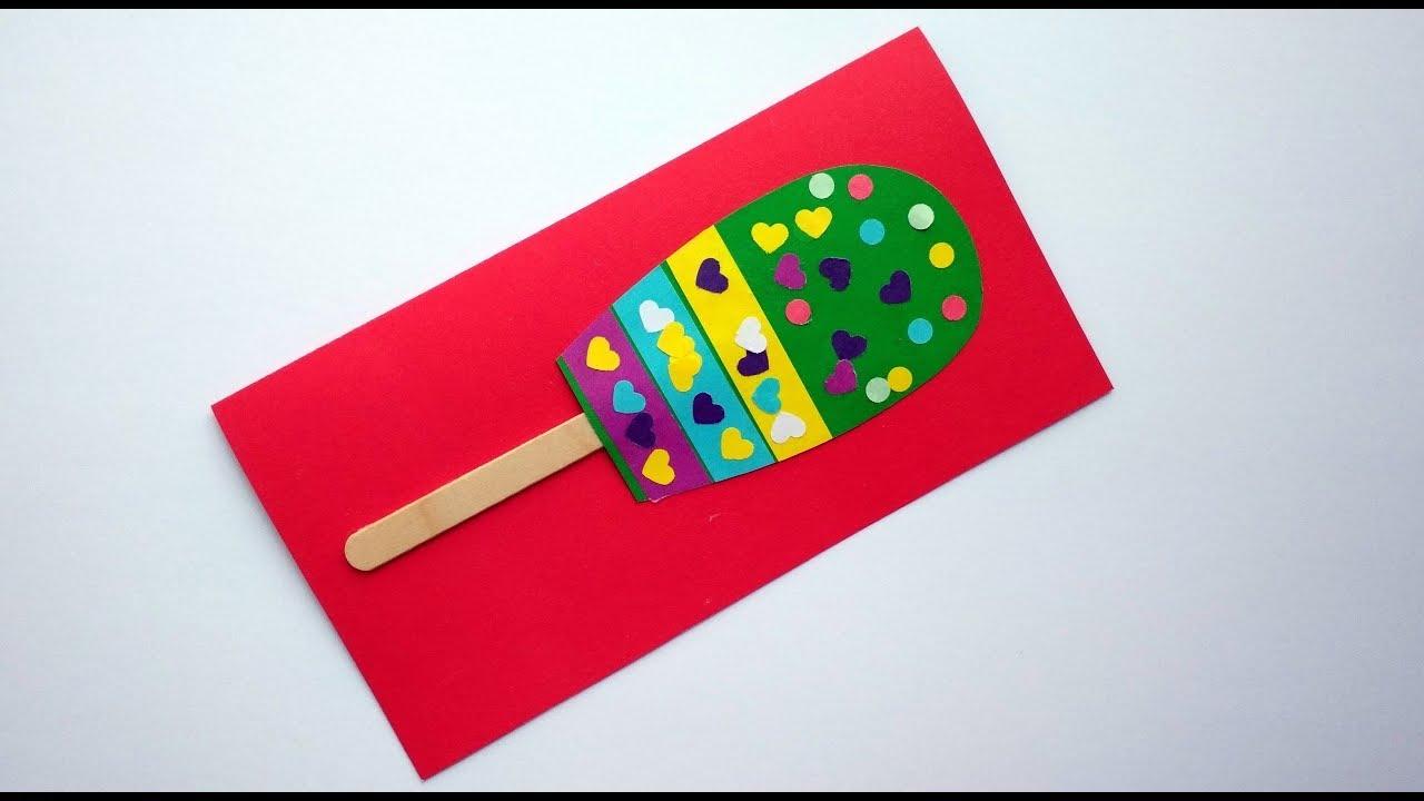 Аппликации из бумаги открытка на день рожденья, тоннель новый год