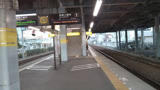 【静岡地区に185系‼️】臨時列車静岡DCオープニングトレイン号 清水駅通過