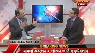 Health-Wealth Episode 5 Dr Binayak Deb Kidney Disease in Elderly 30.07.2016