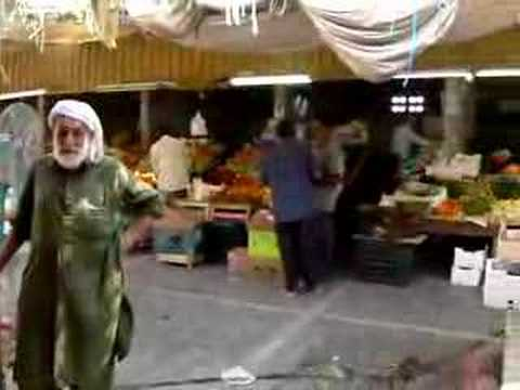 At the wholesale market in Doha