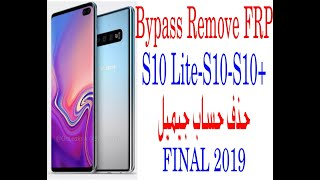 albviral frp bypass android 8