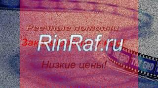 видео Недорогой монтаж реечных потолков в Москве