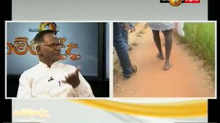 Gammadda Sirasa TV 04th May 2018 Thumbnail