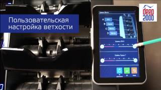 видео Купить упаковщик банкнот (денег) в Санкт-Петербурге, СПб
