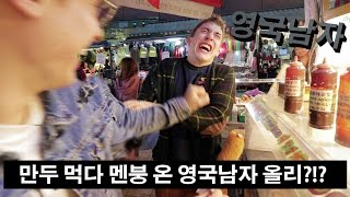 Shocked by Traditional Korean Street food!?!
