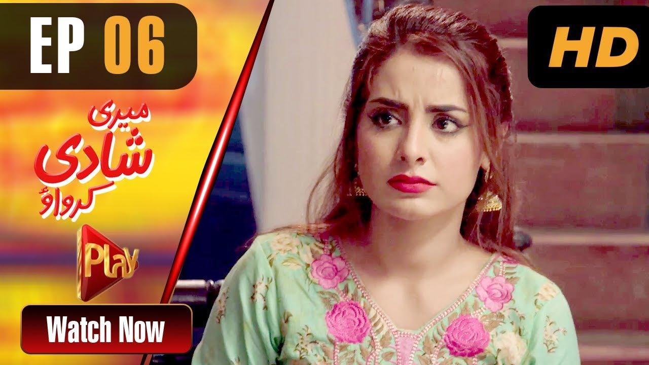 Meri Shadi Karwao - Episode 6 Play Tv Apr 25