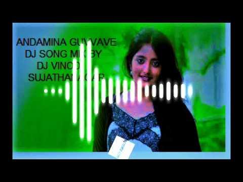 Andhamina guvvavee dj song || private dj song || mix by dj vinod sujathanagar