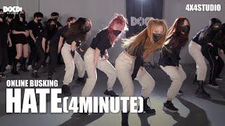 [4X4] 포미닛 4MINUTE - 싫어 HATE I 안무 댄스커버 DANCE COVER [4X4 ONLINE BUSKING]