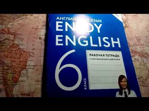 Unit 3, Section 4, Ex. 30 / ГДЗ. Enjoy English. 6 класс. Рабочая тетрадь