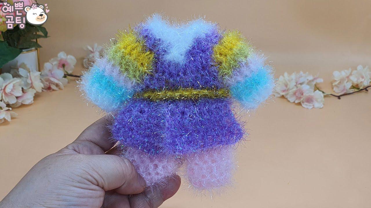 [코바늘뜨개crochet] 남자 한복 수세미뜨기 Crochet Dish Scrubby