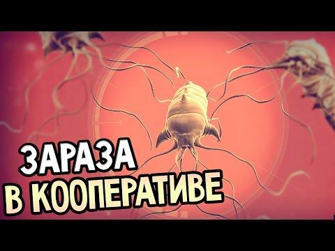 Где и как скачать Plague Inc Evolved бесплатно, без вирусов!