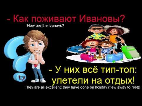 № 495 Русский разговорный: ТИП ТОП