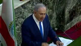 Speech by Prime Minister of Israel Benjamin Netanyahu at Ethiopian Parliament July 7, 2016 Ethio