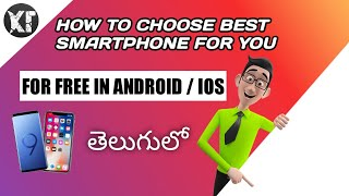 how to choose a smartphone with an app called 91mobiles important video 2017 in telugu
