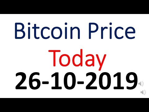 Bitcoin Price Today 26 October 2019 | Bitcoin Price Today In Indian Rupees