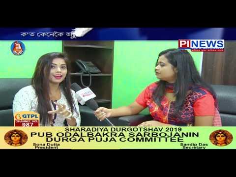 Tulika Das @PI News || Xilpir Kotha || Interview With PI News || By Raktima || 2019