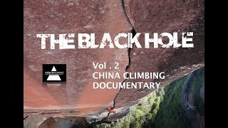 THE BLACK HOLE - 2018 China Climbing Documentary