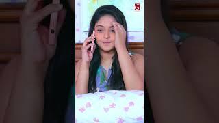කියන්න තරම් දෙයක් නෑ | Sangeethe Thumbnail