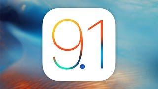 Стоит ли обновлять iPhone 4s до ios 9.1?Производительность iPhone 4s на ios 9.1(, 2015-10-22T19:53:39.000Z)