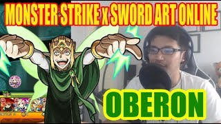 Monster Strike x Sword Art Online: Oberon Quest
