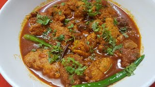 How to make fish egg curry  Easy and tasty quick recipe