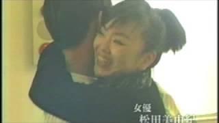 Shota Matsuda 松田翔太 情熱大陸 母と撮影 松田翔太 検索動画 9