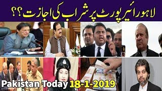 Pakistan Today 18 January 2019 | Punjab Government Deny Fake News About Lahore Airport