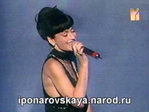 Irina Ponarovskaya - И. Понаровская - Расскажи мне о любви 2001