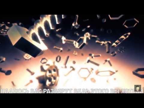 Слушать Five Nights at Freddy's 3 - (FNAF 3) песня на русском