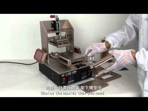 Вакуумный сепаратор для дисплеев 5 функций в одном TBK-518