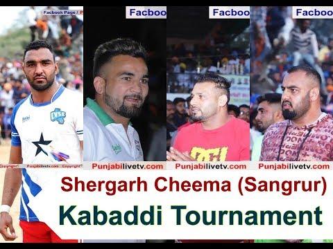 🔴[LIVE] Shergarh Cheema (Sangrur) Kabaddi Tournament 29 March 2018