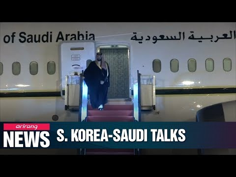 president-moon-to-hold-meetings-with-visiting-saudi-crown-prince-mohammed-bin-salman