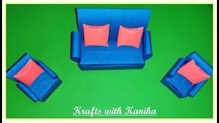 How to make paper sofa / Miniature Sofa / Paper Crafts / DIY Paper Crafts