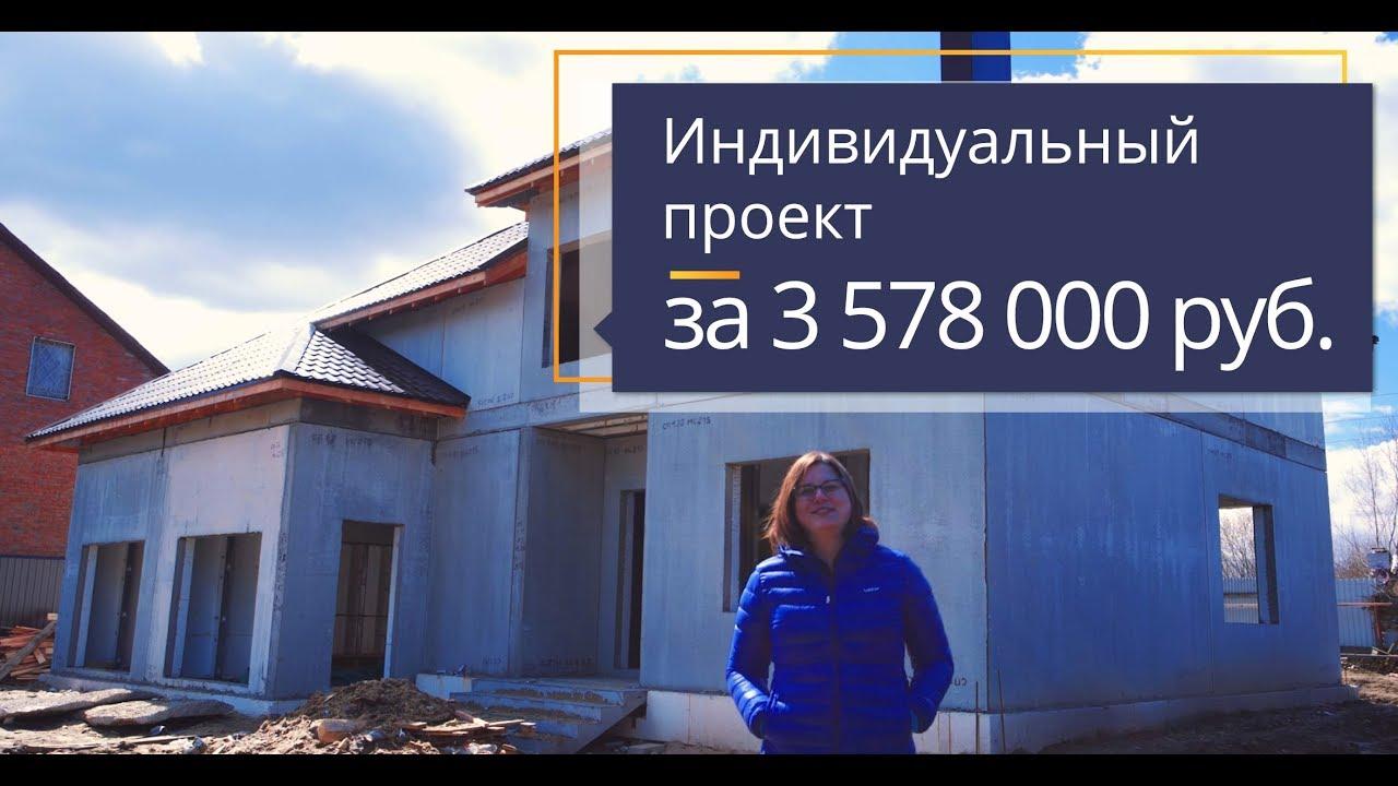 Ярославская кирпичная компания это богатый выбор кирпича, газосиликатных блоков,. В ярославской кирпичной компании вы можете купить кирпич.