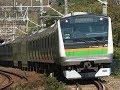 (HD) 東海道本線を快走!! E233系3000番台一般形電車(近郊タイプ) (The train of gree…