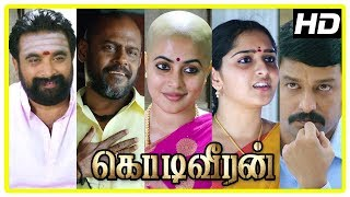 Kodi Veeran Movie Scenes | Police warns Pasupathy | Sasikumar | Sanusha