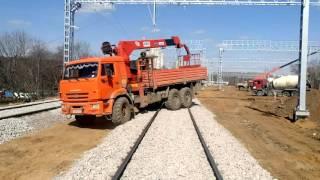 видео манипулятор железнодорожный