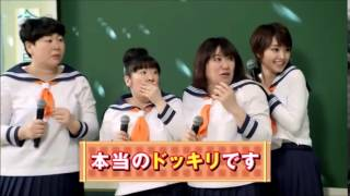 KDDIau au学割「ドッキリCM 本人登場」剛力彩芽 井川遥 和田アキ子 森...