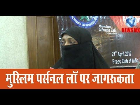 इस्लाम के खिलाफ प्रोपगंडे का जवाब देगी जमाते इस्लामी हिन्द || Newsmx tv