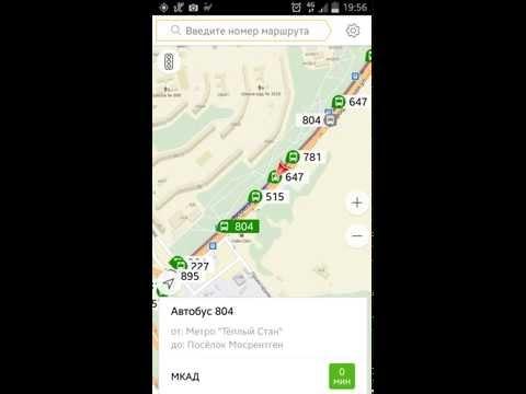 Данные Яндекс.Транспорт vs данные GPS пассажира
