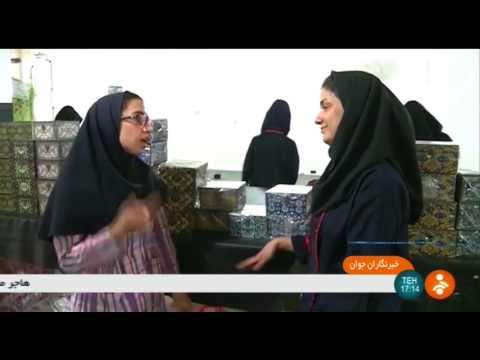Iran made Package & Box manufacturer, Shiraz county توليدكننده جعبه و بسته بندي شيراز ايران