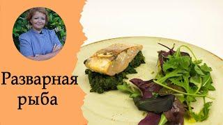 Вкусное и сочное РЫБНОЕ БЛЮДО из кижуча/РУССКАЯ кухня рулит!!! РАЗВАРНАЯ РЫБА.