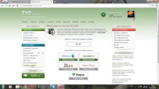 Заработок в интернете без вложений школьнику Socpublic NEW1 Развод или Нет???