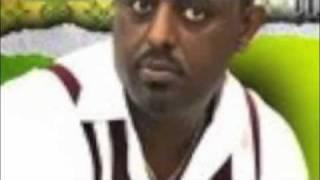 Girma Tefera - Ene Aydelehum (Ethiopian Music)